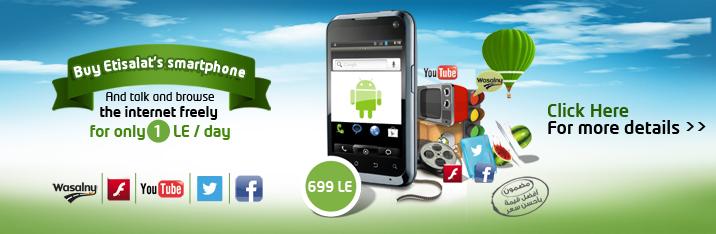 Etisalat internet plans for prepaid mobile